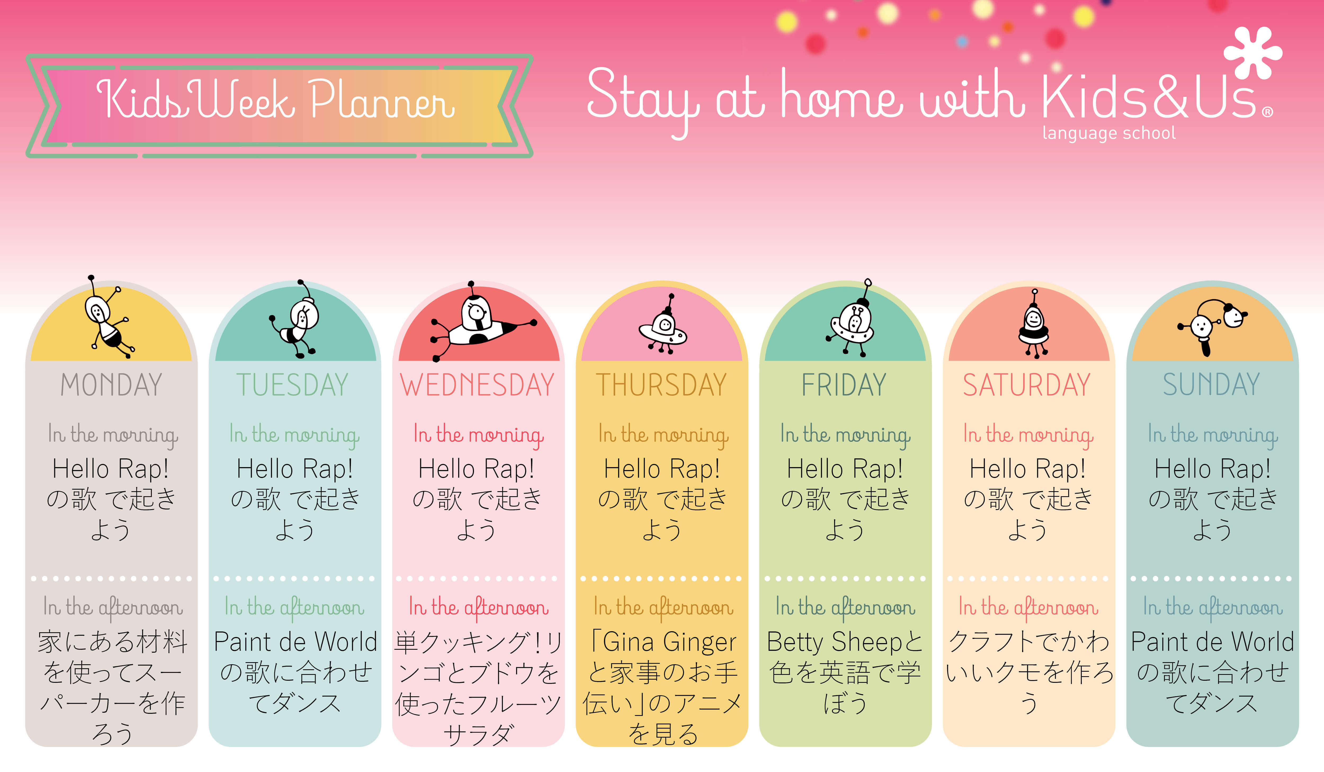 Planner for activities to do at home